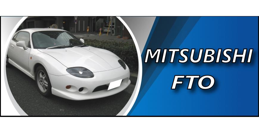 Mitsubishi seat covers